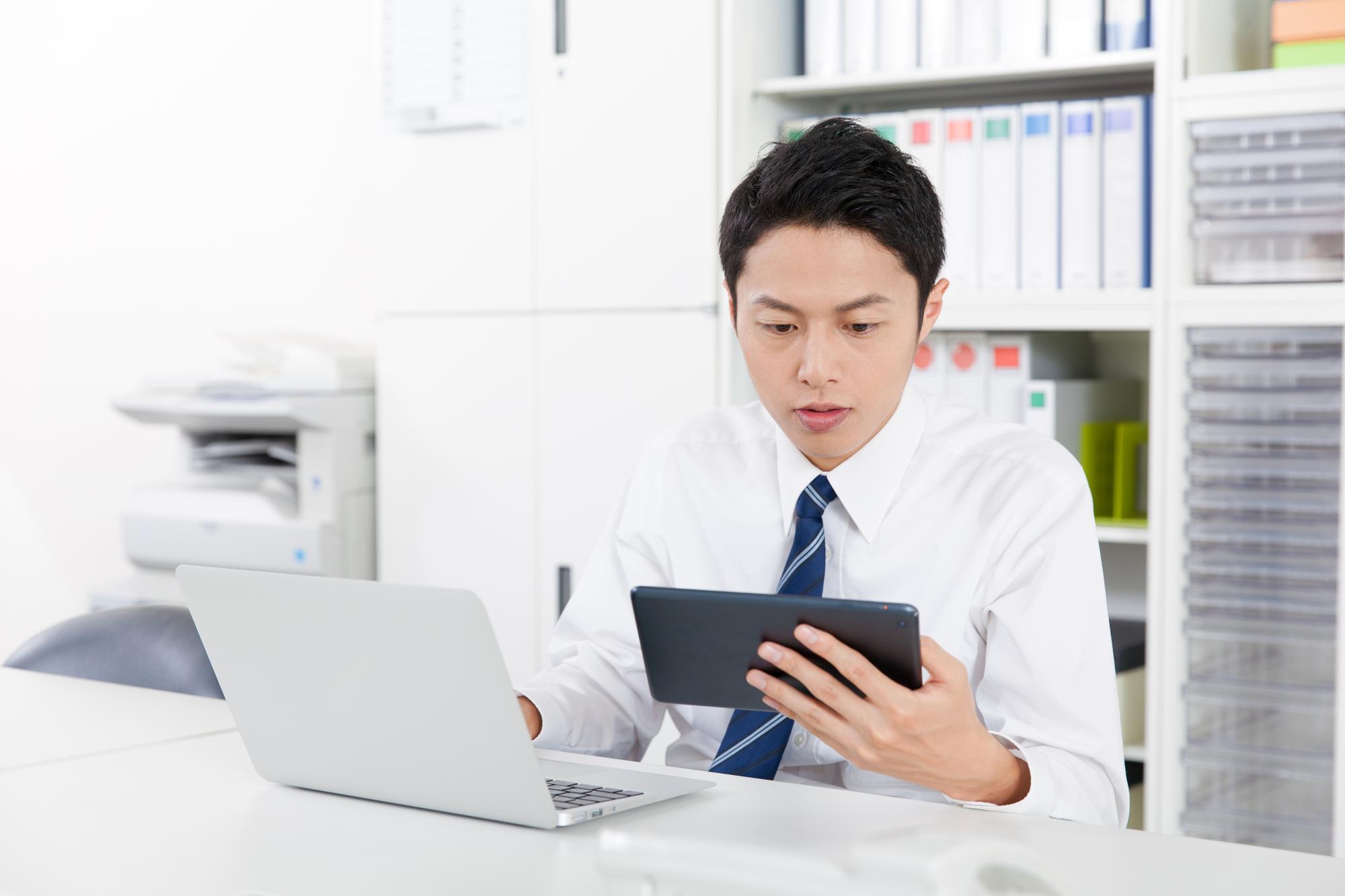 BYODとは?導入するメリットや注意点、BYODの成功事例を紹介!