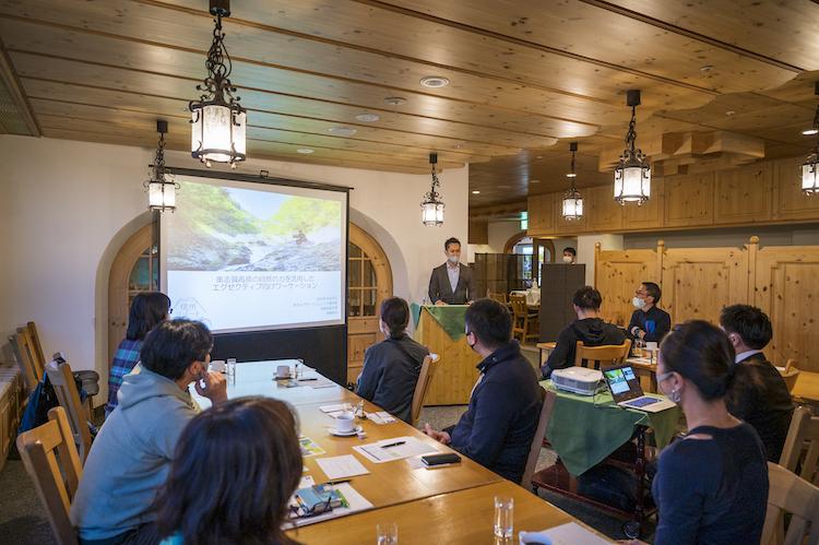 環境省からのワーケーションの説明や、堀井氏による1on1のワークショップなども開催された