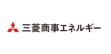 三菱商事エネルギー
