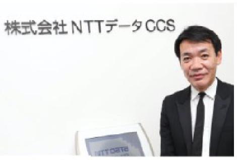 NTTDATA 株式会社NTTデータCCS