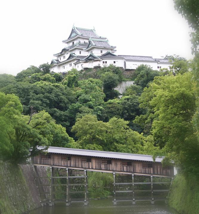 wakayama 和歌山県庁