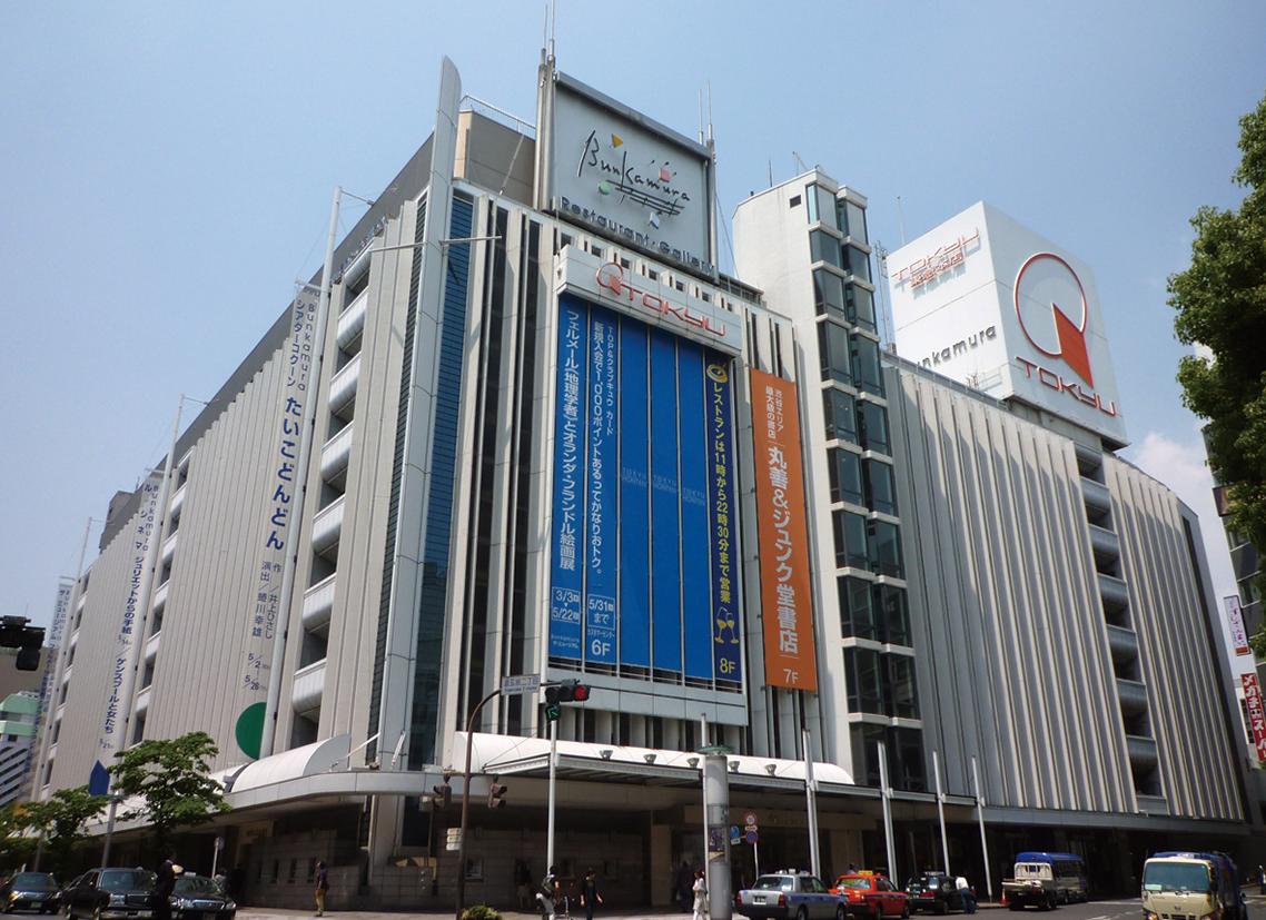 tokyu 株式会社百貨店
