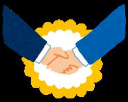 7月26日(金)導入検討企業さま向けセミナー実施のご案内