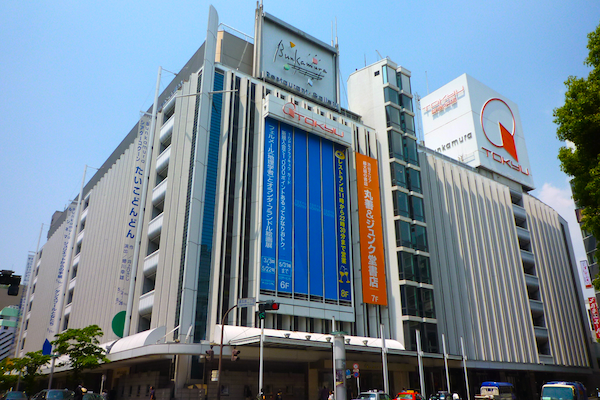 株式会社 東急百貨店