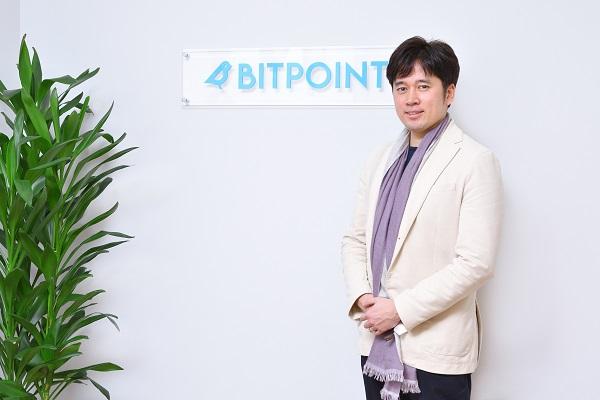 株式会社ビットポイントジャパン