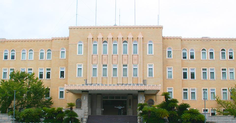 和歌山県庁舎