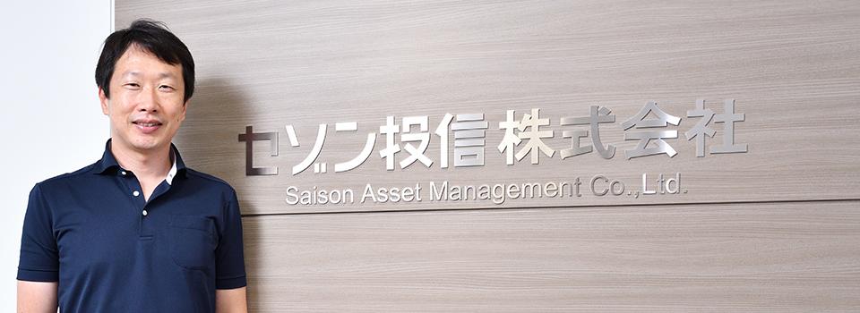 セゾン投信株式会社 moconavi事例